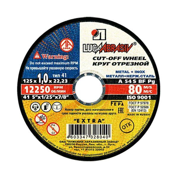 Luga Abrasiv plāni griešanas diski 125x1.0x22.23