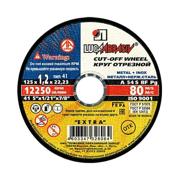 Luga Abrasiv plāni griešanas diski 125x1.2x22.23