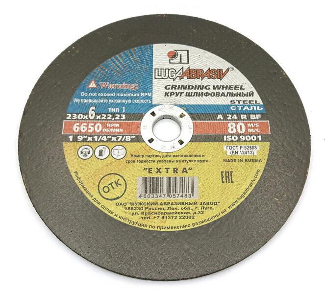 LugaAbrasiv rupjās slīpēšanas disks STEEL 230X6X22,23