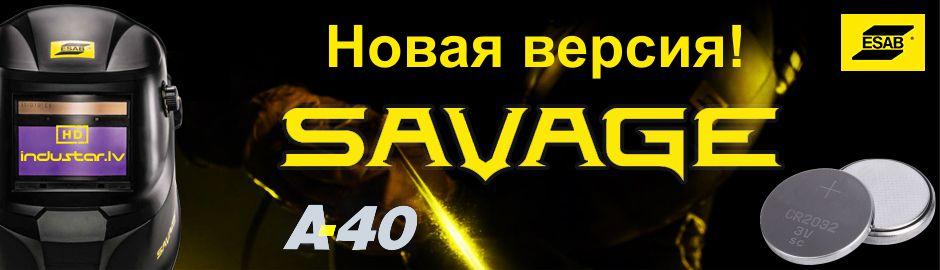 Esab Savage A40 маска